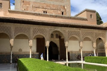 Patio de los Arrayanes II